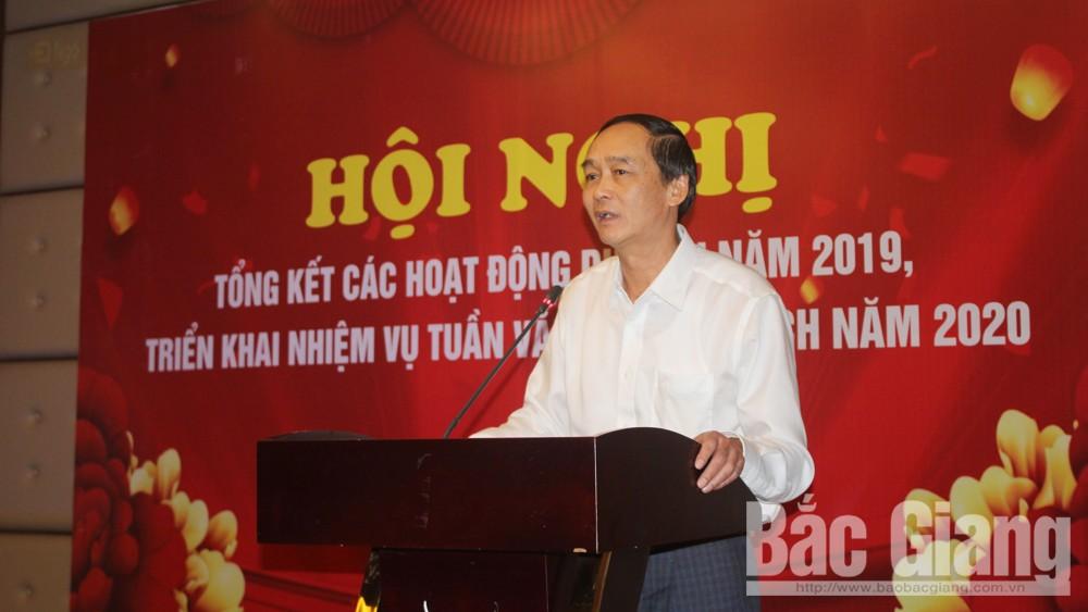 Bắc Giang phấn đấu đón 2,5 triệu lượt du khách năm 2020